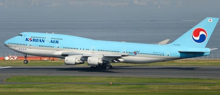 Projet: Korean Air entame des recherches sur le développement de lancements aériens à l'aide de gros avions commerciaux